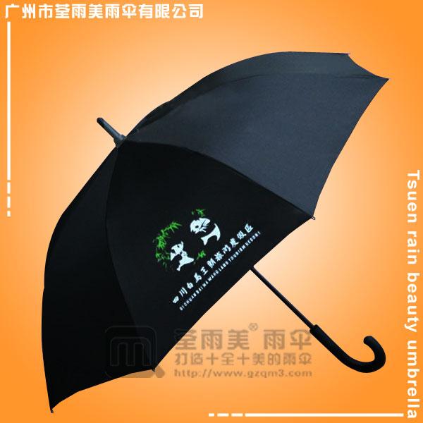 【雨伞厂】定做-成都熊猫广告伞 广州雨伞厂 成都雨伞厂