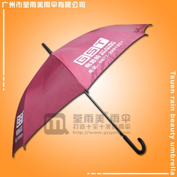 【广告伞】定制-格思特魔块彩雕广告雨伞  雨伞广告  伞厂