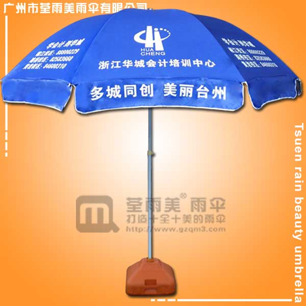 【广州太阳伞厂】定做-华城会计防风太阳伞 广州太阳伞厂家 太阳伞厂家