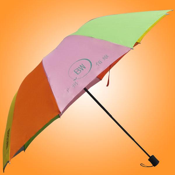广州雨伞厂 广州雨具厂 广州太阳伞厂 广州礼品公司 广州雨伞公司