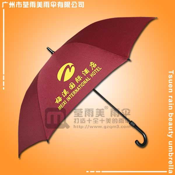 【高尔夫雨伞】生产-顺德梅溪酒店雨伞 顺德雨伞厂 高尔夫伞 高尔夫广告伞
