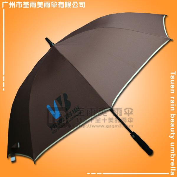 【商务雨伞】生产--伟帮铝业 广告高尔夫伞 高尔夫雨伞厂