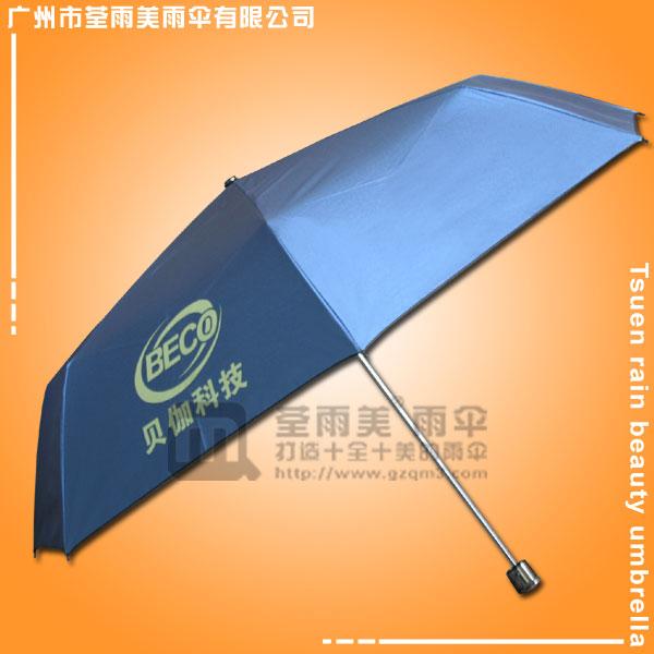 【深圳雨伞厂】定做-贝伽科技7K铅笔伞  黑胶铅笔伞 色胶布铅笔伞