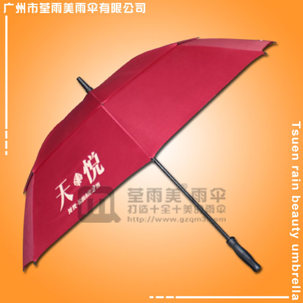 【摩臣2官网高尔夫雨伞厂】制作-天悦地产高尔夫广告伞  超大高尔夫伞