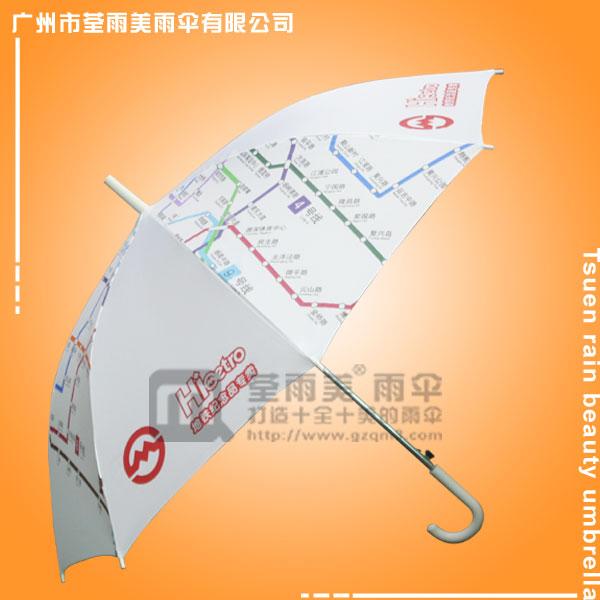 雨伞厂 生产-地铁共享雨伞 广州礼品伞 雨伞厂