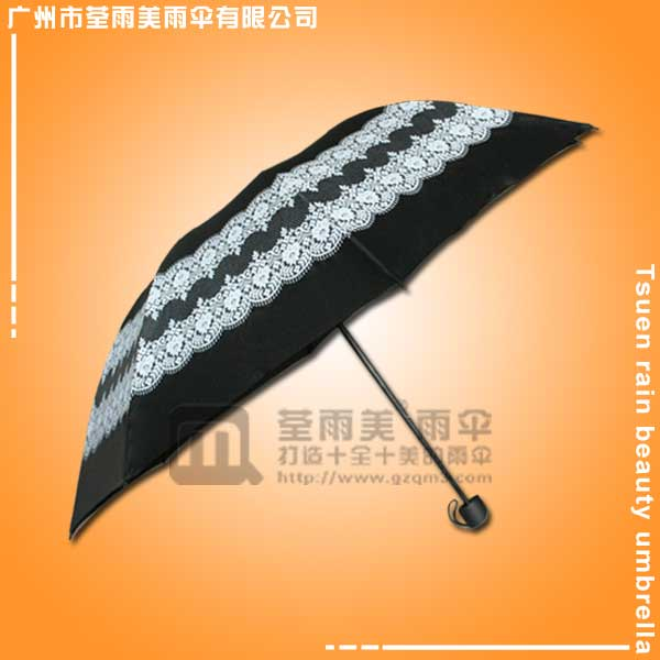 【雨伞厂家】定做- 双层花边三折伞 广州雨伞厂家 鹤山雨伞厂家 江门雨伞厂家