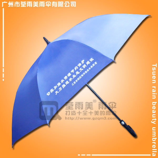 【江门雨伞厂】生产-海洋渔业高尔夫伞 江门高尔夫伞  佛山高尔夫球场雨伞