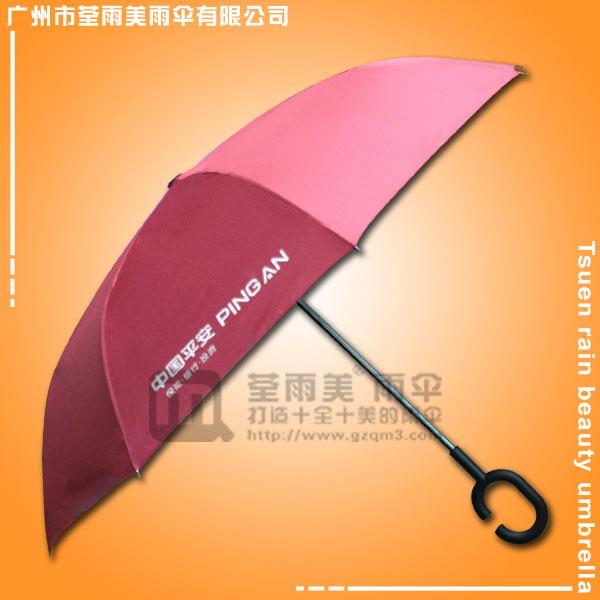 直杆伞厂 生产-反向伞 平安反向伞 反向汽车伞 反向双层伞