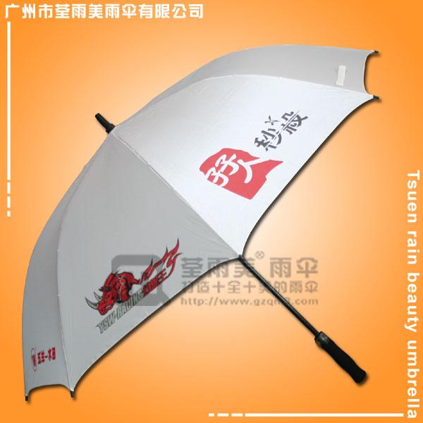 【广州雨伞厂家】生产-五羊本田赛车雨伞  雨伞定做  雨伞加工厂