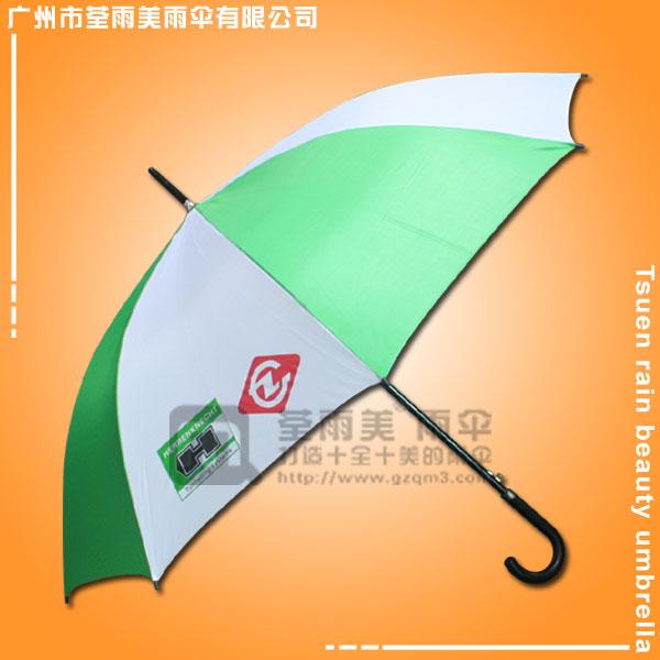 【广州广告伞】定做-HerrenKnecht伞   广州雨伞 雨伞厂