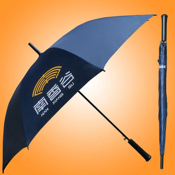 广告促销雨伞 礼品伞定做 直杆广告雨伞 赠送广告伞 南香谷直杆雨伞