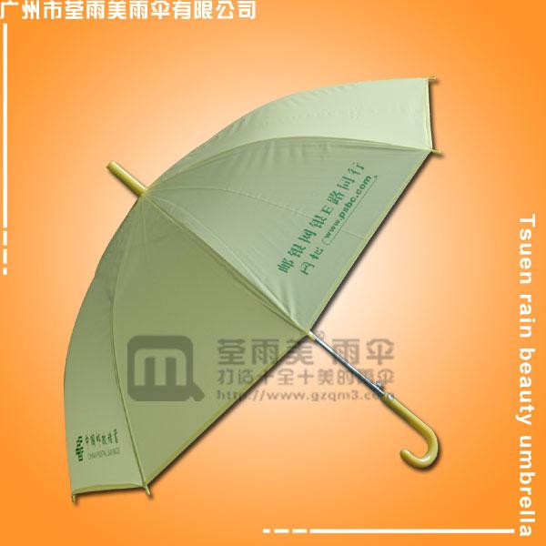 【广州环保雨伞厂】生产-中国邮政储蓄雨伞  环保雨伞厂  广告环保伞