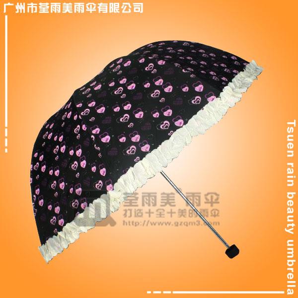 【晴雨伞】生产-花边公主伞 公主伞 时尚女士雨伞 三折公主雨伞