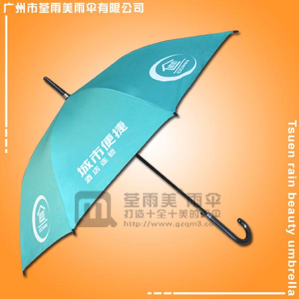 【肇庆雨伞厂】生产-城市便捷酒店雨伞 肇庆礼品公司  肇庆广告公司