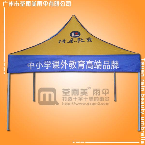 【鹤山帐篷厂】生产-得了教育帐篷  3x3帐篷  帐篷厂家  2x2帐篷