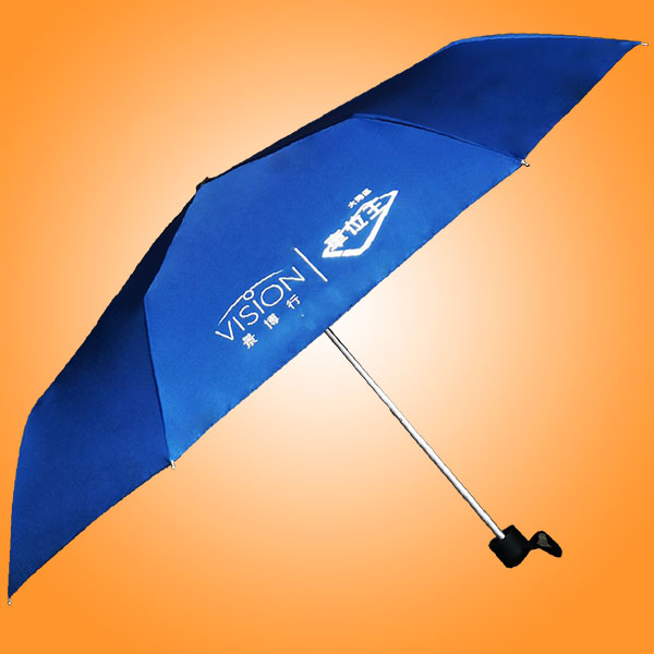 广东中山雨伞厂 中山市荃雨美雨伞厂 中山制伞厂 中山雨伞定做