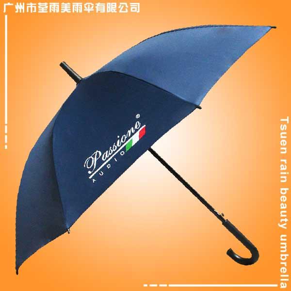 雨伞厂 生产-直杆广告伞 广州雨伞厂 雨伞厂家 礼品伞