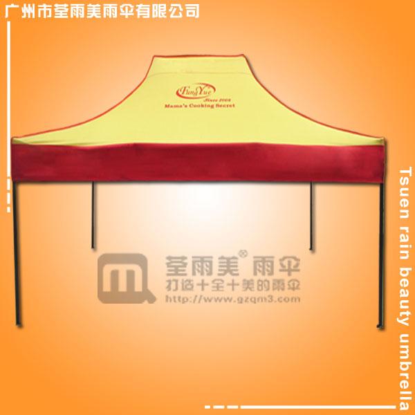 【帐篷厂家】生产-SEASONING 伸缩帐篷  折叠帐篷 广州帐篷厂