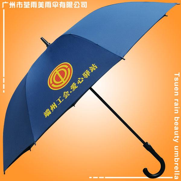 广州雨伞厂 端州工会高尔夫伞 荃雨美制伞厂 专业雨伞广告定制