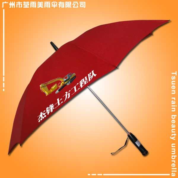 雨伞厂 定制-杰锋工程雨伞 直杆伞 风扇雨伞 广告雨伞