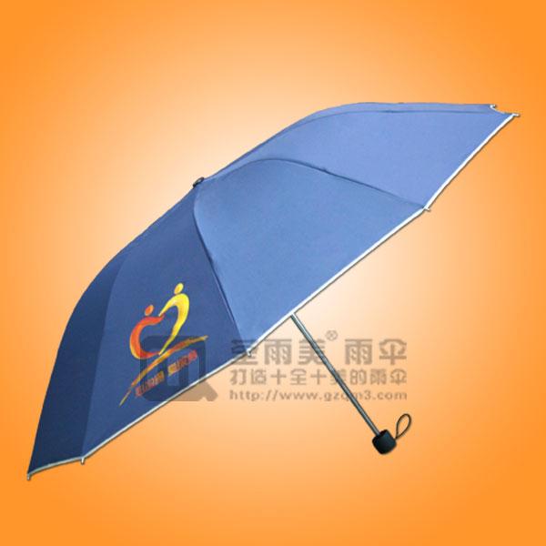 【深圳雨伞厂家】生产-心沟通 爱心服务  雨伞厂  礼品伞