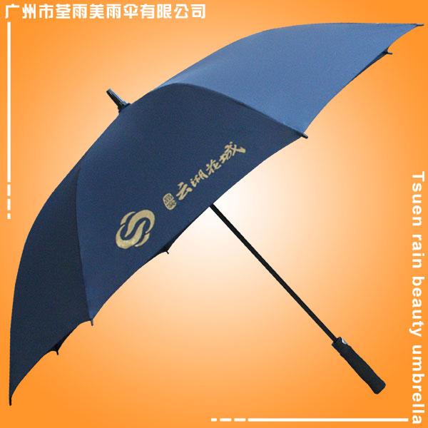 广州雨伞厂 云湖花城高尔夫伞 雨伞厂 户外广告伞 促销礼品伞