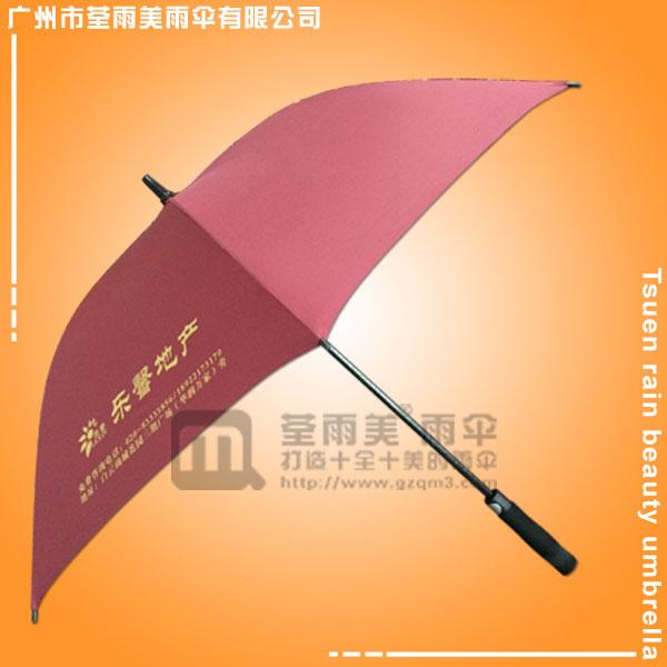 【雨伞厂家】生产-乐馨地产 鹤山雨伞厂 广州制伞厂 批发高尔夫伞