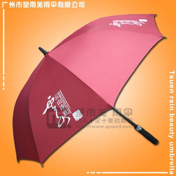 【高尔夫雨伞】生产-云山诗意广告高尔夫伞  高尔夫雨伞厂  高尔夫伞