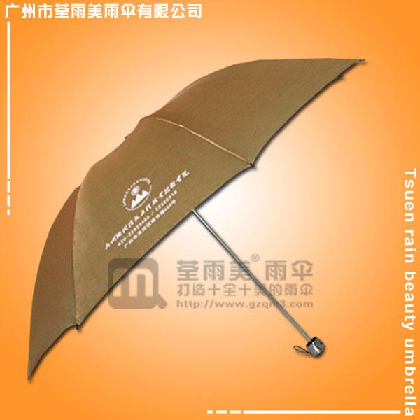 【三折雨伞】生产-职业学院变色龙雨伞 三折伞 三折广告伞 三折礼品雨伞