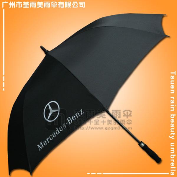【高尔夫雨伞厂】生产-奔驰汽车广告高尔夫伞  高尔夫雨伞厂家   高尔夫伞定做