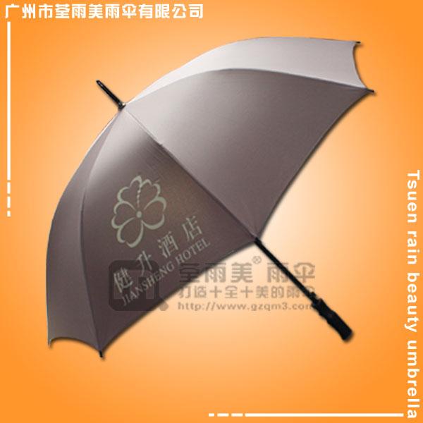 【雨伞广告】生产-荔湾.健升酒店伞  广告雨伞  广告伞