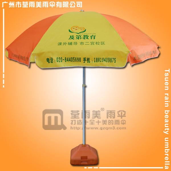 【单骨太阳伞厂】生产—及第教育太阳伞 广州制伞厂 数码印太阳伞