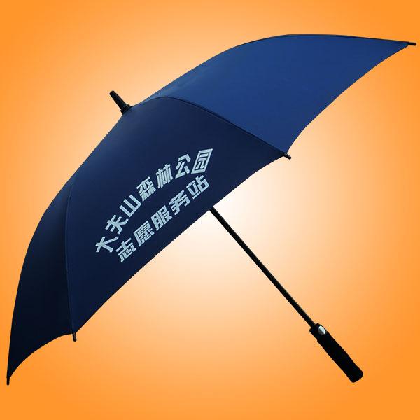 佛山雨伞定做 广告礼品伞 雨伞生产加工厂 大夫山志愿服务站广告伞