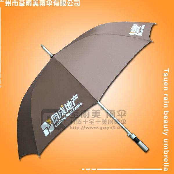 【遮阳伞厂】生产-朗成地产高尔夫伞  户外广告伞  广告礼品伞