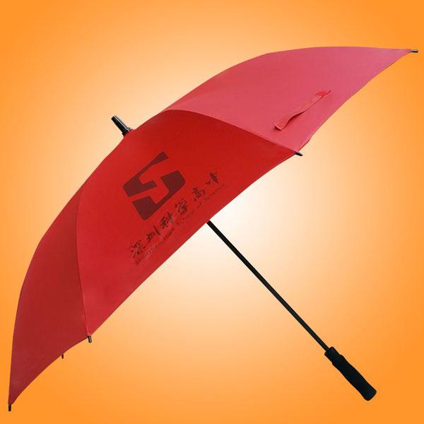 增城雨伞厂 增城荃雨美伞厂 广告公司 礼品公司 增城太阳伞厂 科学高中雨伞