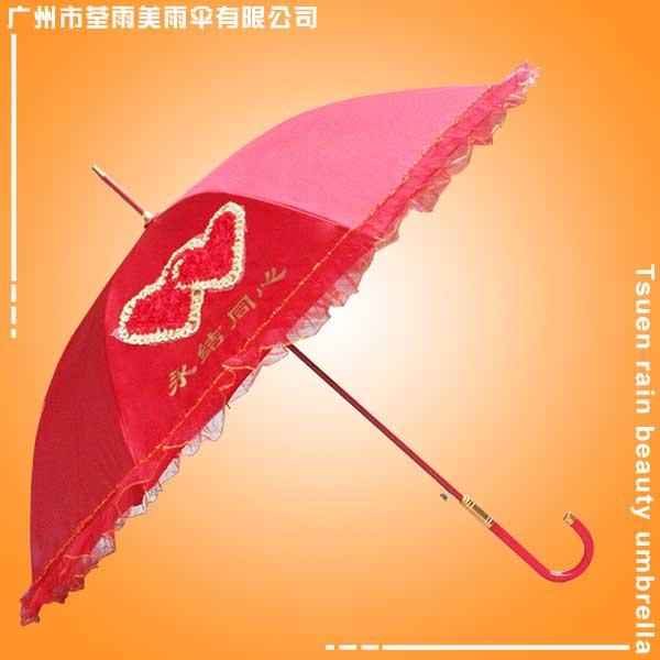 雨伞厂家 生产-结婚雨伞 江门雨伞厂 鹤山雨伞厂 广州雨伞厂家