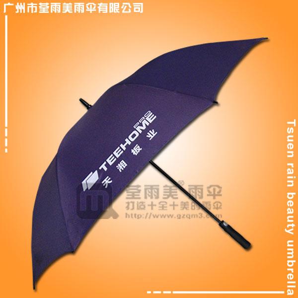 【雨伞厂】生产-天湘板业高尔夫礼品伞 广告高尔夫雨伞 高尔夫雨伞