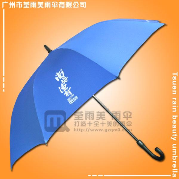 制伞厂 生产-南海渔村弯钩伞 27高尔夫雨伞厂 礼品伞