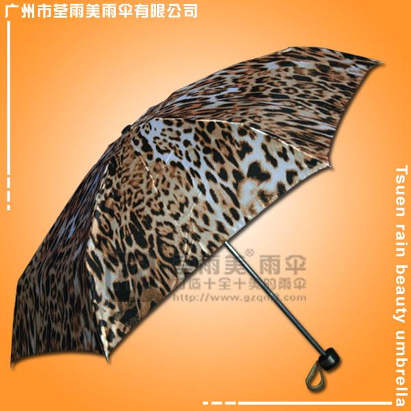遮阳伞 生产-豹纹五折伞 数码印雨伞 热转印雨伞