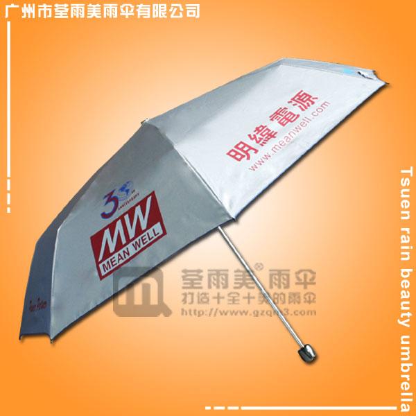 【广州摩臣2官网雨伞厂】生产明纬电源广告伞 碰起布铅笔伞  7k铅笔雨伞