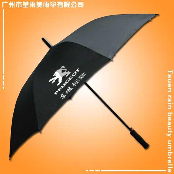 【雨伞厂】生产-东风标致汽车雨伞 雨伞定做 广告伞定做 礼品伞定做