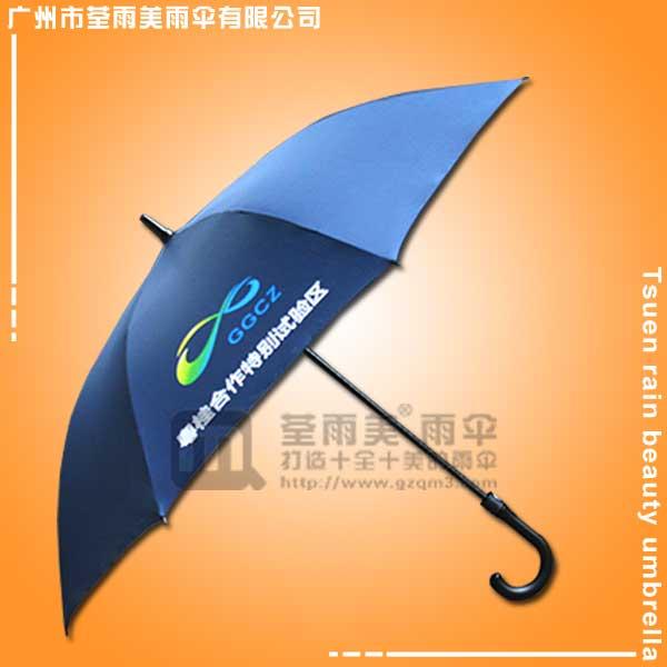 【广州雨伞厂】生产-三亚粤桂合作特别试验区雨伞 雨伞厂 雨伞厂家