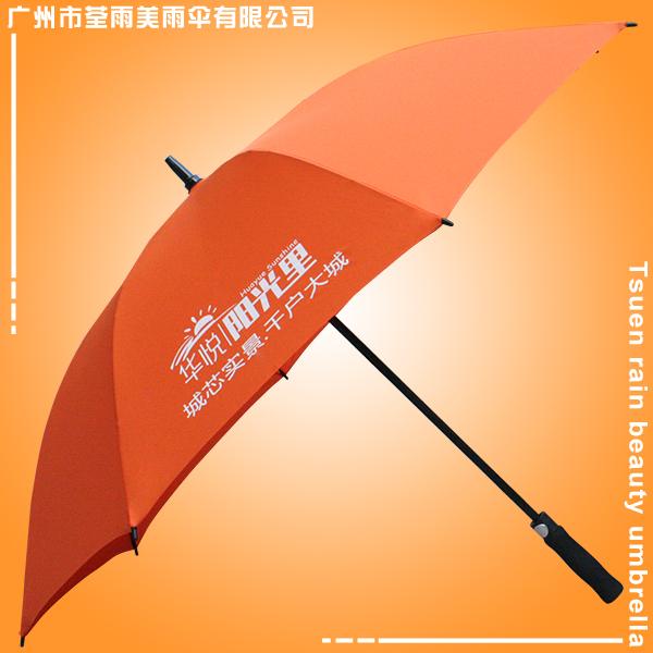 新会雨伞厂  新会华悦阳光里高尔夫雨伞 雨伞定做 新会太阳伞厂