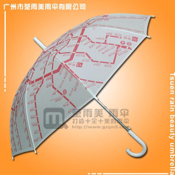 雨伞厂 生产-上海地铁环保伞 PVC雨伞 环保伞 透明雨伞