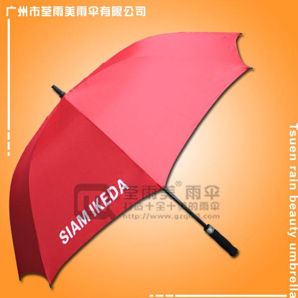 【荃雨美制伞厂】生产-SlAM lKDA  深圳高尔夫伞 佛山雨伞定做