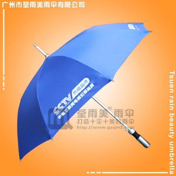 【鹤山雨伞厂】生产—CCTV热播品牌 广告雨伞 广州雨伞 铝合金纤维骨