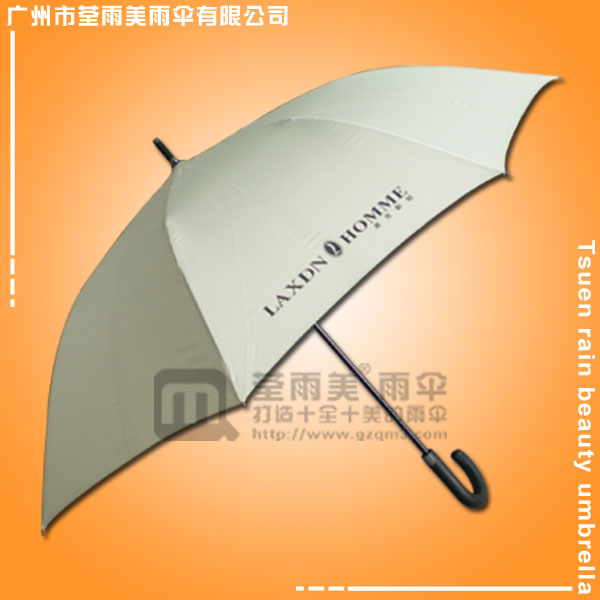 【广州制伞厂】加工-莱克斯顿广告直杆伞 制伞厂 制伞厂家