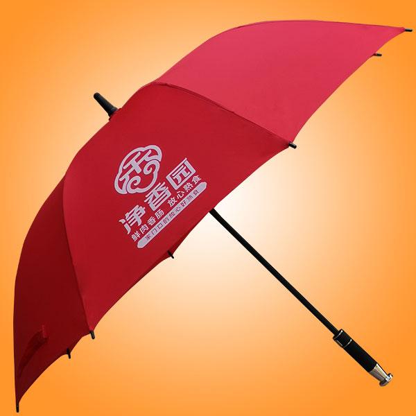 鹤山雨伞厂 鹤山荃雨美雨伞有限公司 净香园高尔夫雨伞