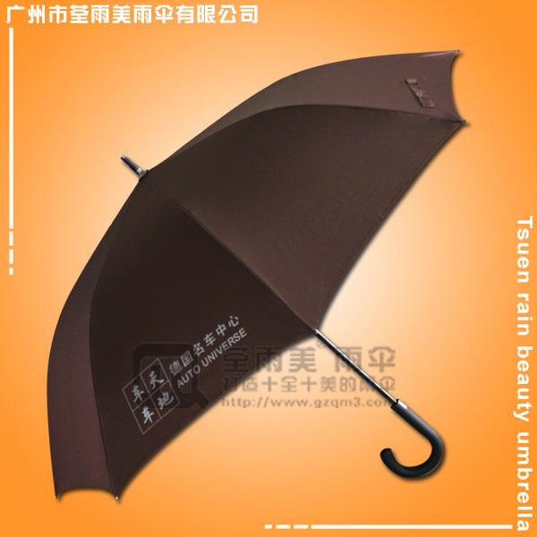 【鹤山雨伞厂】定制-车天车地汽车销售广告伞  27寸高尔夫雨伞 德国名车雨伞