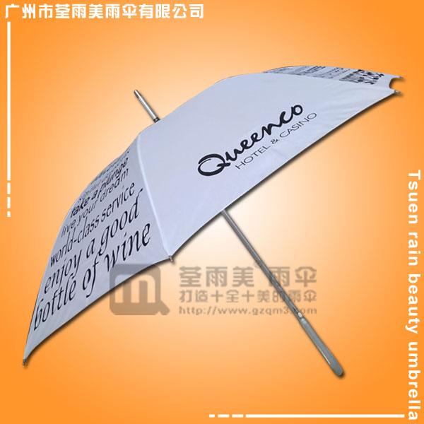 【金博棋牌手机登录广告】生产-英文满版铝合金广告伞  铝合金直杆伞 广告铝合金伞